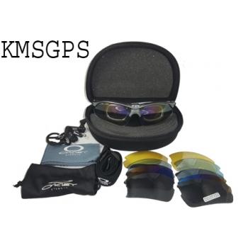KMSGPS QUANTUM GREY PISAH-350x350