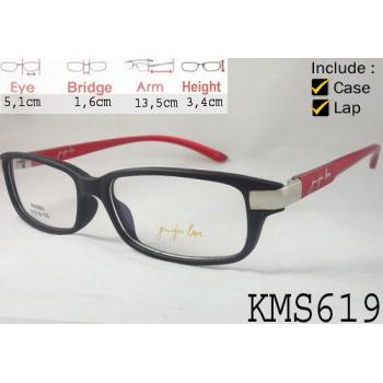 KMS619-350x350