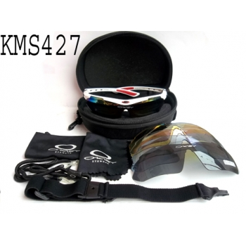 OAKLEY QUANTUM RED-WHITE -KODE: KMS427