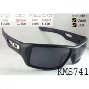 KMS741-350x350