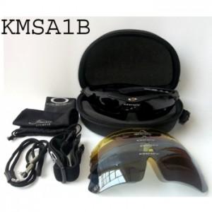 KMSA1B-350x350
