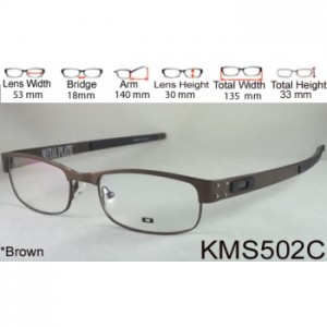 OAKLEY METAL PLATE BROWN - KODE : KMS502C