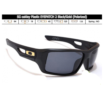 KACAMATA OAKLEY EYEPATCH 2.0 BLACK GOLD