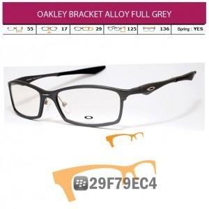 OAKLEY BRACKET ALLOY FULL GRAY
