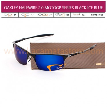 OAKLEY HALFWIRE 2.0 MOTOGP BLACK ICE BLUE