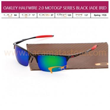 OAKLEY HALFWIRE 2.0 MOTOGP BLACK JADE IRIDIUM