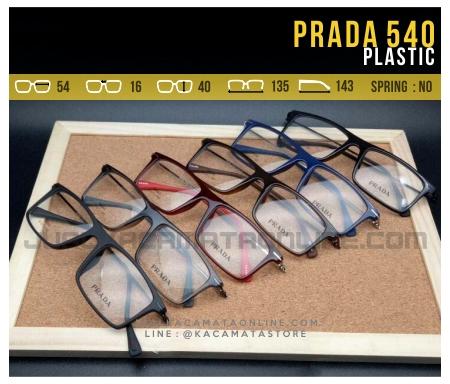 Jual Frame Kacamata Minus Terbaru Prada 540 Murah