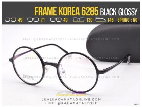 Jual Kacamata Korea Bulat 6285 Black Glossy