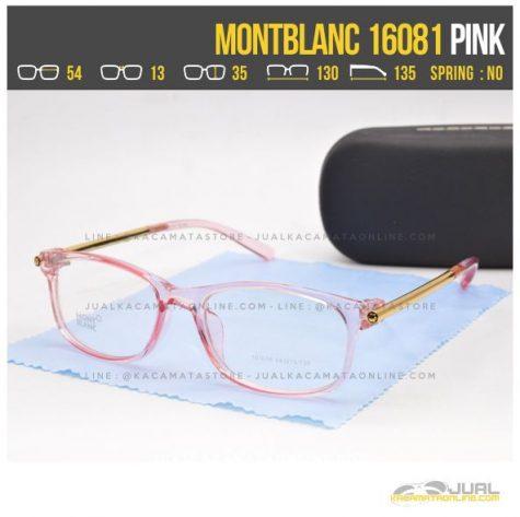 Jual Frame Kacamata Minus Wanita MontBlanc 16081 Pink